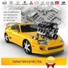 Купить двигатель 3GR-FSE